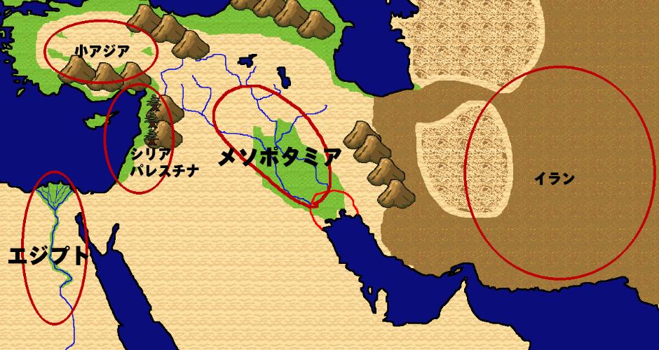 http://historiagakuen.net/fd/wp-content/uploads/2015/06/オリエント1.png