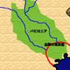 3時限目:メソポタミア統一と小アジア